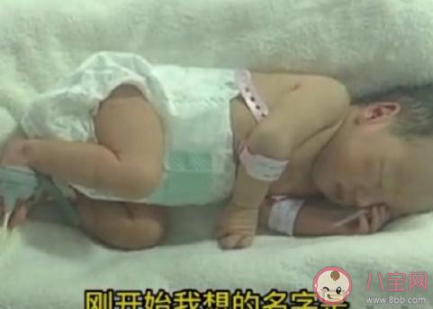 产妇生下四胞胎男婴取名繁荣昌盛 四胞胎是如何形成的