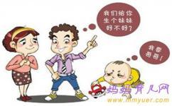 【深圳单独二胎新政策2014】深圳单独二胎最新消息