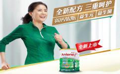 安怡金装高钙低脂配方奶粉怎么样