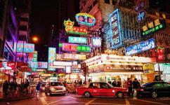 香港现在安全吗能去吗,迪士尼等景区暂时安全