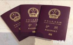2017最全的旅游签证办理流程  轻轻松松助旅行